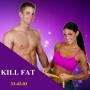 Стартует новый набор на проект с программой для похудения KILL FAT!
