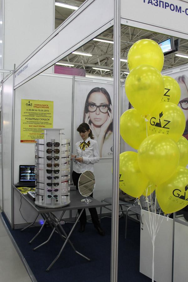 фото с выставки 2013 года