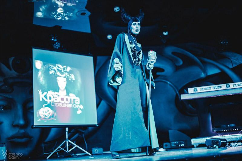 Вы просматриваете изображения у материала: Итоги конкурса КРАСОТА - страшная сила!