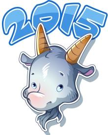 Идет Коза рогатая… - С Новым 2015 годом, друзья!