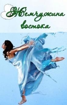 Тюмень выберет лучших исполнителей Belly Dance-2014