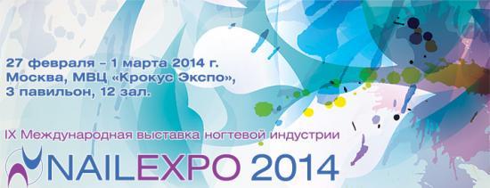 Nailexpo 2014